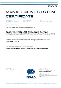 ISO9001 2015RC